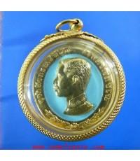 เหรียญทรงยินดีรัชกาลที่5 ปี2536