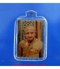 ภาพถ่ายหลวงปู่หงส์ พรหมปัญโญ วัดเพชรบุรี