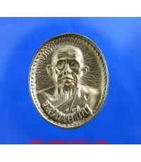 เหรียญหลวงพ่อเชิญ วัดโคกทอง เนื้อเงิน