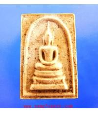พระสมเด็จวัดพลับพลา นนทบุรี  ปี2516