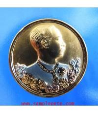 เหรียญรัชกาลที่5 หลังนารายณ์ทรงครุฑ ปี2536