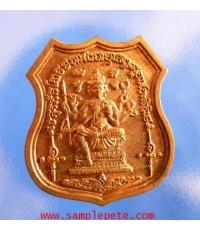 เหรียญท้าวมหาพรหม ปี2552