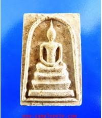 พระผงหลวงปู่ชอบ ฐานสโม ปี2537