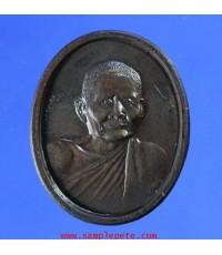 เหรียญที่ระลึกครบ 100 ปี หลวงปู่แหวน สุจิญโณ