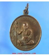 เหรียญหลวงปุ่พรหมมา เขมจาโร ปี2542