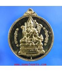 เหรียญจักรเพชร วัดดอน ปี2555