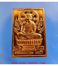 เหรียญรูปเหมือนหลวงพ่อเกษม เขมโก ปี2537