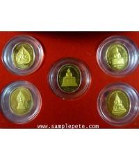 เหรียญที่ระลึกพระพุทธปัญจภาคี ปี2539
