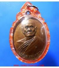 เหรียญหลวงพ่อทบ วัดชนแดน ปี2518