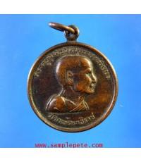 เหรียญหลวงปู่เทียม วัดกษัตราธิราช อยุธยา