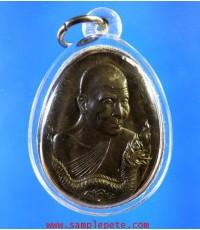เหรียญหลวงปู่คำพันธ์ โฆสปัญโญ วัดธาตุมหาชัย