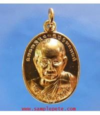 เหรียญหลวงปู่มั่น ภูริทัตโต วัดป่าสุทธาวาส