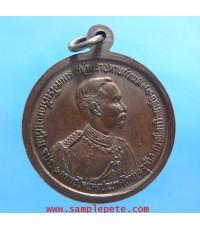 เหรียญรัชกาลที่5 ปี 2534