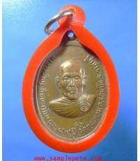 เหรียญอาจารย์หนู ฉินนะกาโม วัดทุ่งแหลม ราชบุรี