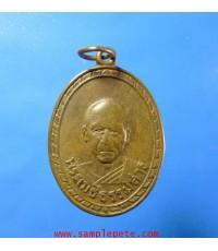 เหรียญพระเมธีธรรมสาร วัดบ้านกร่าง จ.สุพรรณบุรี