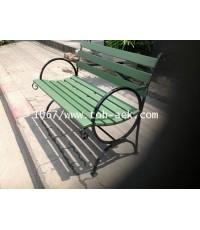 รหัสสั่งซื้อ 1067 : ม้านั่งสวนสาธารณะท้าวแขนวงกลม