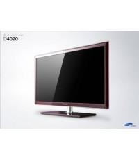 แอลอีดี ทีวี ซัมซุง UA32D4020 ราคาพิเศษ สอบถาม