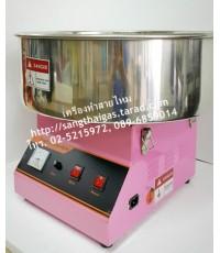 เครื่องทำขนมสายไหมตั้งโต๊ะ  ยี่ห้อนาโนเทค รุ่น MF-300