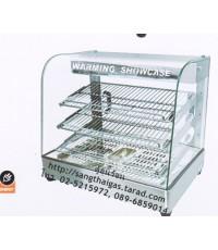 ตู้อุ่นอาหาร (ตู้อุ่นร้อน) ใช้ไฟฟ้า สเตนเลสทั้งตัว รุ่น NT-862