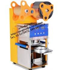 เครื่องซีลฝาแก้วน้ำ ระบบอัตโนมัติ หน้าจอดิจิตอล นับแก้วไ้ด้ รุ่น ZY-ZF07