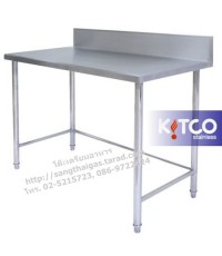 โต๊ะเตรียมอาหารสแตนเลส SUS304 มีการ์ดหลัง ยี่ห้อคิทโค่ ขนาด 120 ซม.