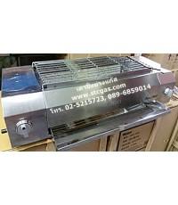 เตาปิ้งย่างหัวเตาอินฟาเรด ใช้แก๊ส ยี่ห้อเซกิ รุ่น IG-100 โฉมใหม่