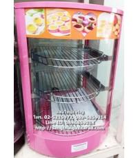 ตู้อุ่นอาหาร ตะแกรง 3 ชั้น ด้านหน้ากระจกโค้ง สีชมพู