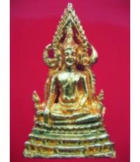 พระกริ่งพระพุทธชินราช วัดพระศรีรัตนมหาธาตุ เนื้อทองคำ ปี2516 จ.พิษณุโลก