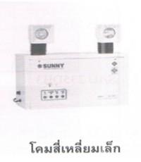ไฟฉุกเฉิน SUNNY SAU Emergency lighting Sunny SAU 235HD3.