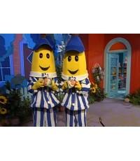 ชุดกล้วยหอมจอมซน