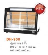 ตู้อุ่นอาหาร 3 ชั้น รุ่น DH -900