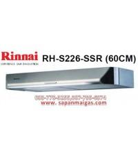 เครื่องดูดควันรินไน ทรงสลิมไลน์ รุ่น RH-S226-SSR