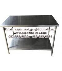 โต๊ะสแตนเลสขากลม 110ซม. 2 ชั้น