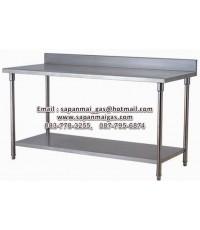 โต๊ะสแตนเลส 150ซม. 2 ชั้น มีปีกหลังขากลม