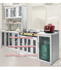 ตู้ครัวอลูมิเนียม พร้อมซิ้งค์ล้างจาน 1หลุม+ตู้เก็บถังแก๊ส ยาวรวม 232 ซม