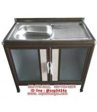 ตู้อ่างล้างจาน 1 หลุม 1 เมตร รุ่น BEE