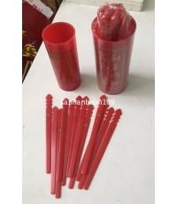 ติ้วเซียมซี พลาสติก สีแดง และ คว่ำหงาย