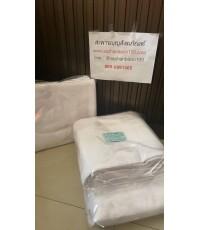 ผ้าห่มสีขาว