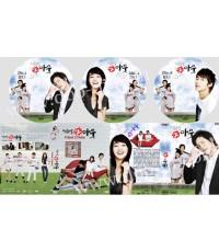 9 END 2 OUTS เสียง เกาหลี บรรยายไทย V2D 3 แผ่นจบ