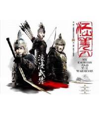 An Empress and The Warriors  / จอมใจบังลังค์เลือด DVD MASTER 1 แผ่นจบ