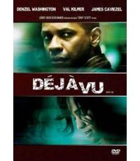 Deja Vu / เดจา วู ภารกิจเดือด ล่าทะลุเวลา DVD MASTER 1 แผ่นจบ