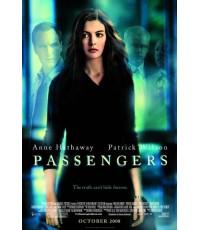 Passengers DVD MASTER ZONE 3 1 แผ่นจบ