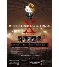 Concert X JAPAN WORLD TOUR LIVE IN TOKYO (2 Days) DVD MASTER 2 แผ่นจบ