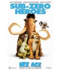 ICE AGE 1 : เจาะยุคน้ำแข็งมหัศจรรย์ DVD MASTER ZONE 3 1 แผ่นจบ