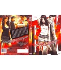 BANGKOK ADRENALINE : อะดรีนาลีน คนเดือดสาด DVD MASTER ZONE 3 1 แผ่นจบ