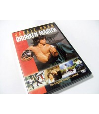 Drunken Master 1 : ไอ้หนุ่มหมัดเมาภาค 1 (Jackie Chan) DVD MASTER ZONE 3 1 แผ่นจบ