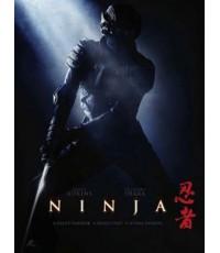 Ninja : นินจา นักฆ่าพญายม DVD MASTER ZONE 3 1 แผ่นจบ