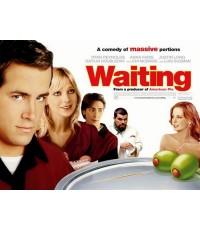 Waiting : เสิร์ฟเฟี้ยวเสียวจี๊ด (ขำ+ทะลึ่ง) DVD MASTER ZONE 3 1 แผ่นจบ