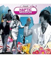 Anycall Haptic Mission DVD MASTER ซับไทย 3 แผ่นจบ