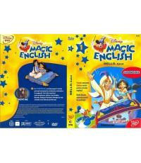 Disney Magic English : สอนภาษาอังกฤษที่นำเอาการ์ตูนของวอลท์ดิสนีย์เป็นภาพประกอบ DVD MASTER 10 แผ่นจบ